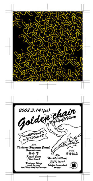 Golden chair
