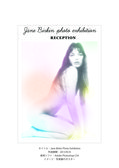 Jane Birkin Photo Exhibition