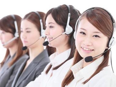コールセンター職募集!「幹部候補」スタートアップの会社で一緒に事業 ...