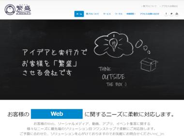 販売スタッフ(ジャパン川口西新井宿店8321)
